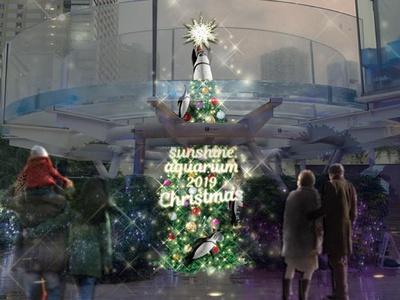12月1日(日)・7日(土)・8日(日)・14日(土)・15日(日)・21日(土)~25日(水)はアシカの点灯パフォーマンスを実施