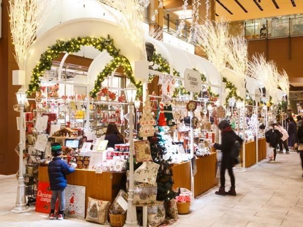 様々なクリスマスアイテムを販売する「クリスマスマーケット」※昨年の様子