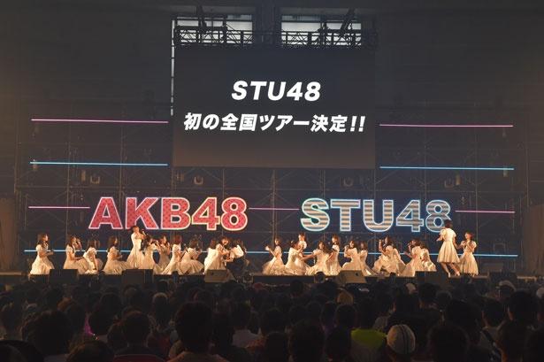 STU48 全国ツアー決定!