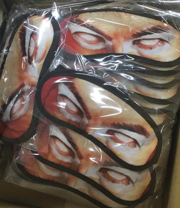『豪傑っぽいの好き』の公式通販購入で抽選プレゼントされた掟ポルシェ風白目アイマスク