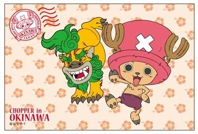沖縄のシーサーとチョッパーのコラボも! 全国のご当地チョッパーが登場!