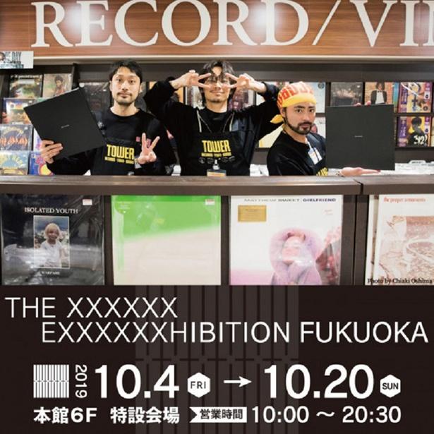 THE XXXXXX EXXXXXXHIBITION FUKUOKA / THE XXXXXXの大人気展覧会が福岡でも開催