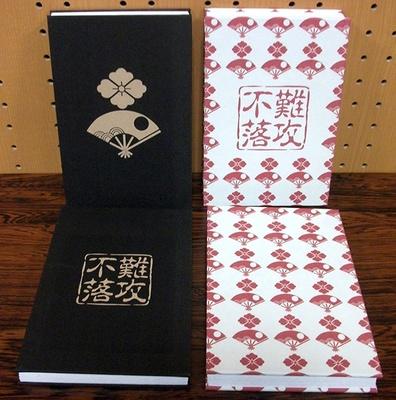 """""""難攻不落の城""""と称えられた、福井県・国吉城のオリジナル御城印"""