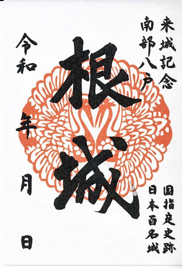 青森県・根城の御城印。根城南部家の「向鶴紋」が華やかな印象を与える