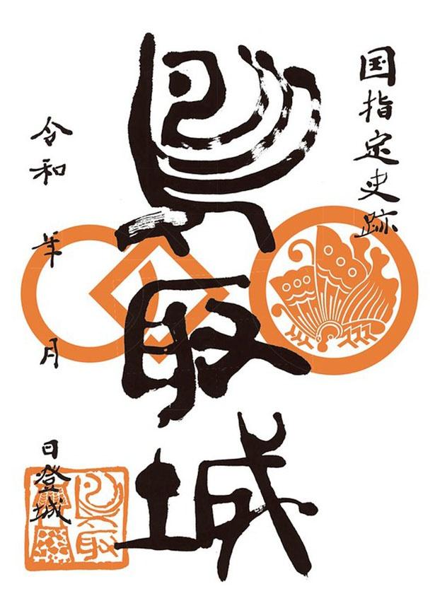 鳥取県・鳥取城の御城印。城名は、鳥取市在住の書家・柴山抱海さんによる揮毫
