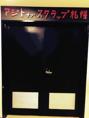 【写真を見る】大通駅からすぐのアジトオブスクラップ札幌