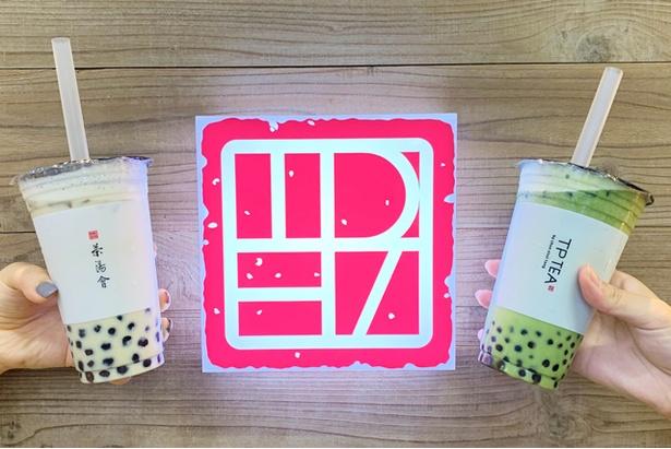 博多駅構内に「TP TEA博多駅店」がオープン!色鮮やかなティードリンクがインスタ映え