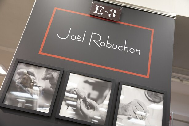 ジョエル・ロブションは階段近く、E-3の場所。会場のほぼ中央にある