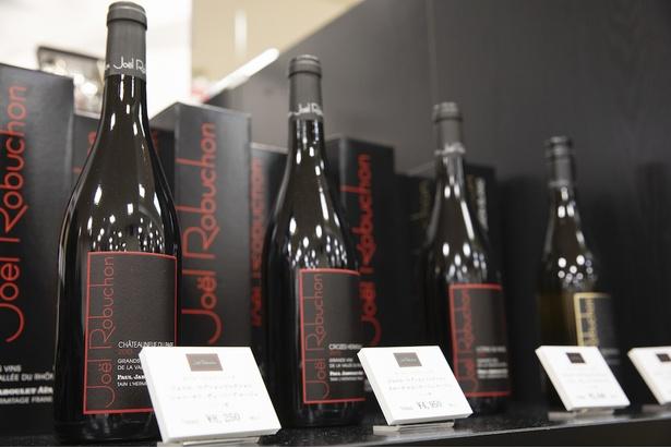 ジョエル・ロブション ワインコレクション。白1種、赤3種。2090〜8250円