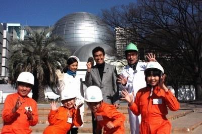 新科学館探検隊を結成し、世界最大級のプラネタリウムへGO!