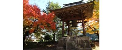 日本三大急流と紅葉を楽しむ / 球磨川