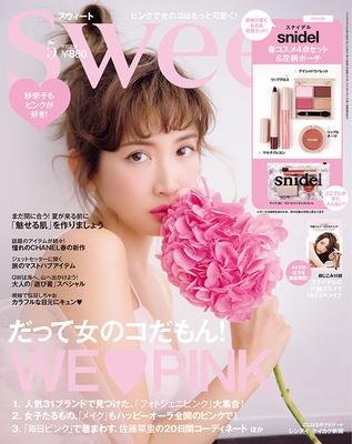 紗栄子はじめ、安室奈美恵、小嶋陽菜、梨花らがカバーガールを務めた歴代の表紙画像を公開