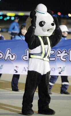 パンダの着ぐるみが出迎えるなど、歓迎ムードに!