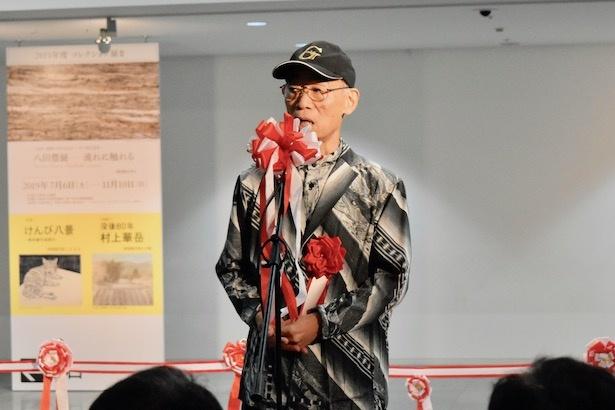 開幕式で富野は「動画の時代だからこそヒントになるようなものを」と語る