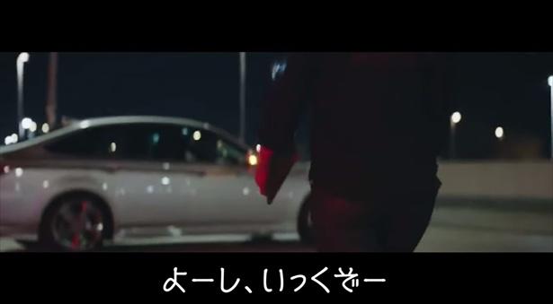 「CV部」#6 CROWN乗ってみた(CV:竹達彩奈&Diggy-MO')
