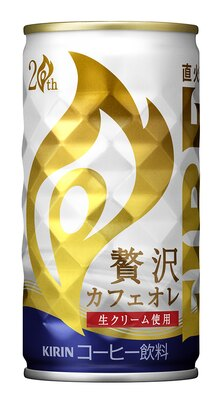 キリン ファイア 贅沢カフェオレ(115円)