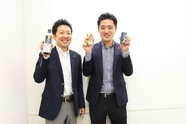 マーケティング部ブランド担当の増田健志さん(左)と大竹野晋平さん(右)