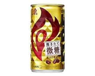 キリン ファイア20周年!新缶コーヒー発売!!