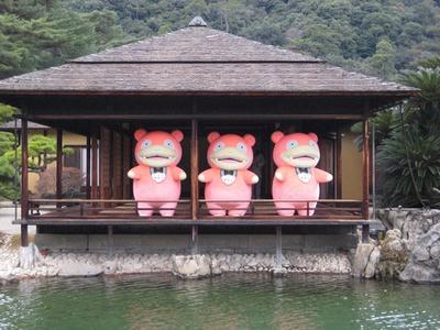 2018年12月、ヤドンが香川県の魅力を伝える「うどん県PR団」に就任