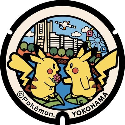 神奈川県横浜市に設置されているピカチュウマンホール