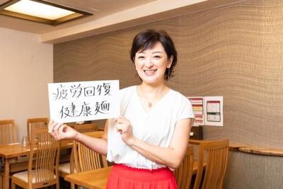 【写真を見る】佐藤麻美さんが掲げたコンセプトは…!