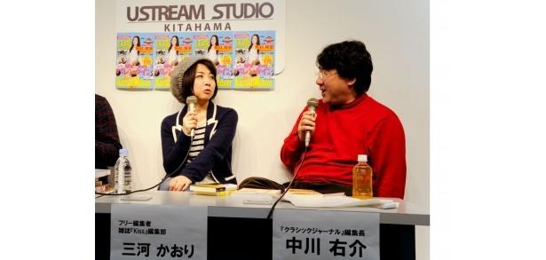左から三河かおりさん、中川右介さん。USTEARMスタジオ北浜にて対談を実施。