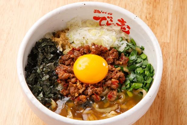 「あん辛台湾まぜそば」(税込 950円~) / 麺バル でら壱(名古屋市中区)