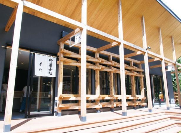 茶郎本舗 / 2019年4月にオープンした和菓子店