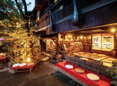 いこい旅館 / 自然に囲まれた風情あるノスタルジックな空間