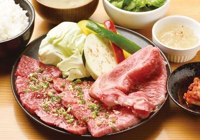 Beef Collection HIRAMATSU / 「特選ランチ」(200g 1998円)