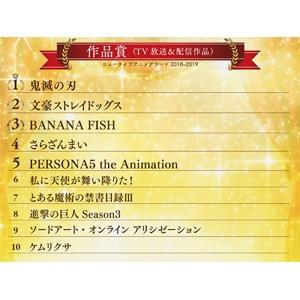 「鬼滅の刃」&「プロメア」が作品賞の第1位を獲得! ニュータイプアニメアワード2018-2019最終結果発表!