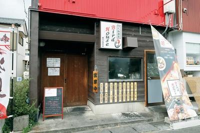 「Bird House」の看板が目印。ラーメンの残り杯数や限定メニューは、ツイッターで告知する / 侍麺