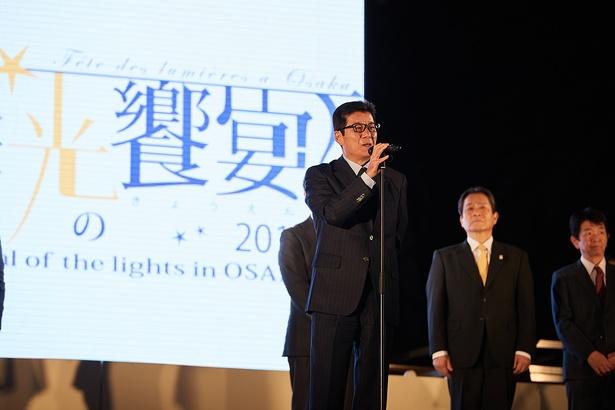 松井一郎 大阪市長/御堂筋イルミネーション2019