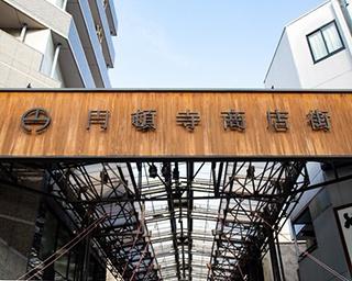 編集長が語る、これからの商店街と街の未来 〜名古屋・東海エリア編〜