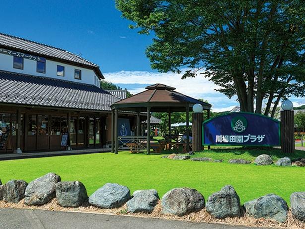 県外から多くの利用者が訪れる道の駅「川場田園プラザ」(群馬県利根郡川場村)