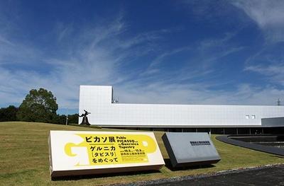 【写真を見る】ピカソ展のほか、「近現代の彫刻 Ⅲ」も同時開催されている