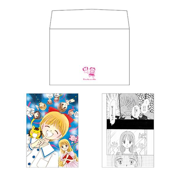カラーイラスト1枚と作中の名場面イラスト1枚を使用したポストカード2枚セット。可愛くオシャレなデザインの封筒付き(605円)/「特別展 りぼん」