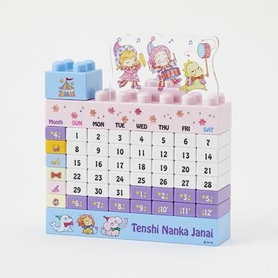 「天使なんかじゃない」のブロックカレンダー。ブロックを組み替えることでずっと使えるアイテム(2640円) /「特別展 りぼん」