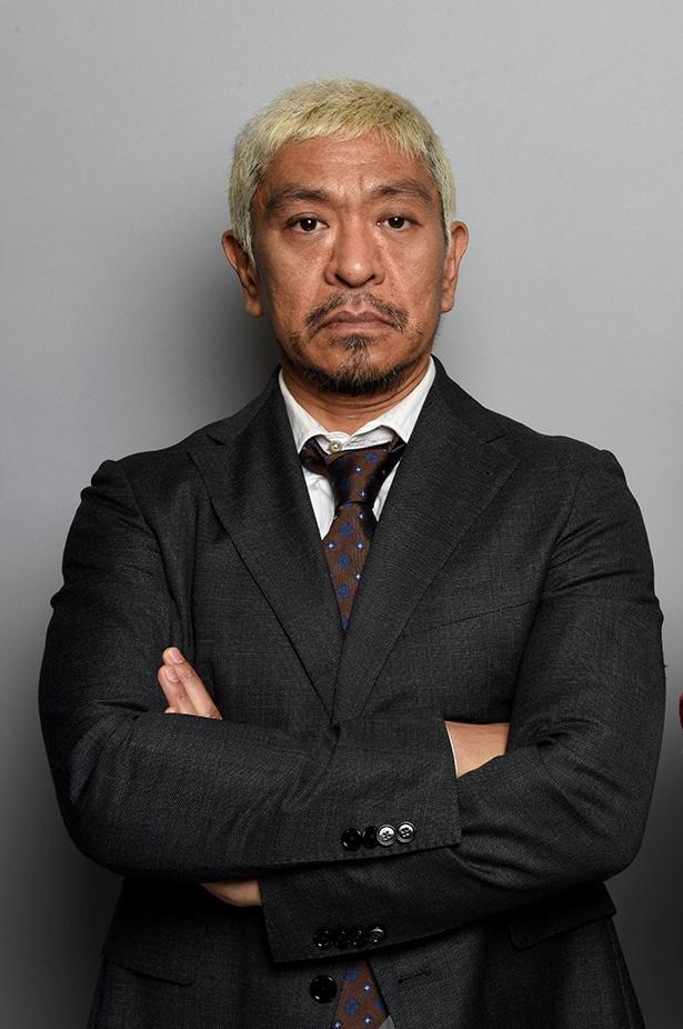 探偵 ナイトスクープ 熊本