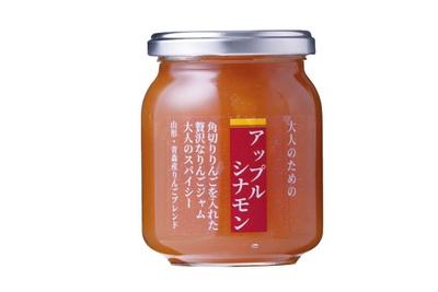 キタノセレクション大人のためのアップルシナモンジャム250グラム(599円)/北野エース フーズブティック なんばパークス店