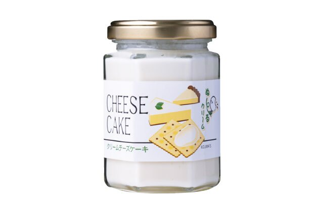 小島食品 ぬるクリームチーズケーキ130グラム(520円)/北野エース フーズブティック なんばパークス店