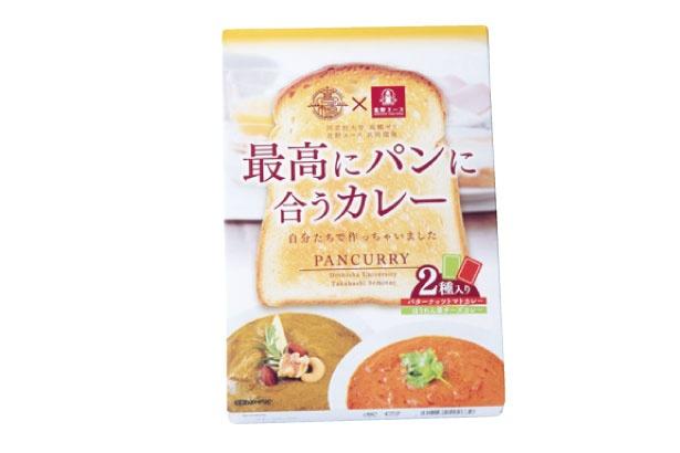 キャニオンスパイス最高にパンに合うカレーバターナッツトマト80g+ほうれん草チーズ90グラム(498円)/北野エース フーズブティック なんばパークス店
