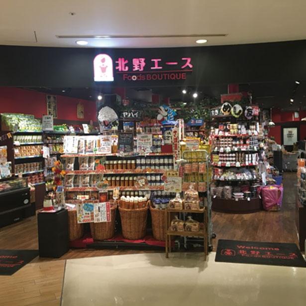 「パンに合うもの」などテーマを絞り商品の魅力を紹介する企画も/北野エース フーズブティック なんばパークス店