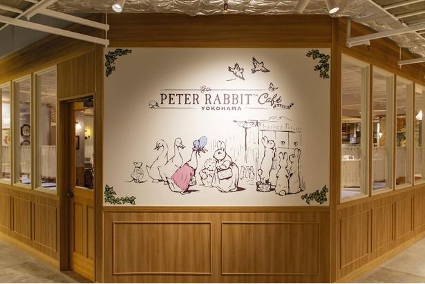 外観にはピーターの家族や仲間たちが描かれたアートも