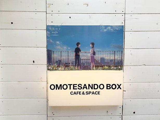 キャラクターカフェが急拡大3年で年間120店舗へ 背景には徹底