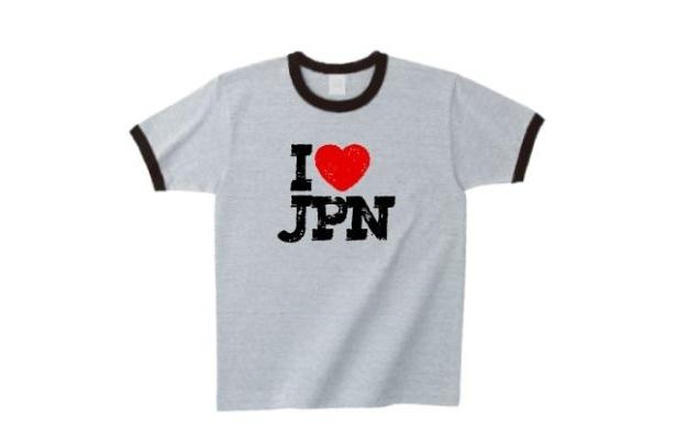 「東日本大震災チャリティーTシャツ I LOVE JAPAN」(グレー)(3400円~)