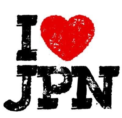 「東日本大震災チャリティーTシャツ I LOVE JAPAN」デザイン