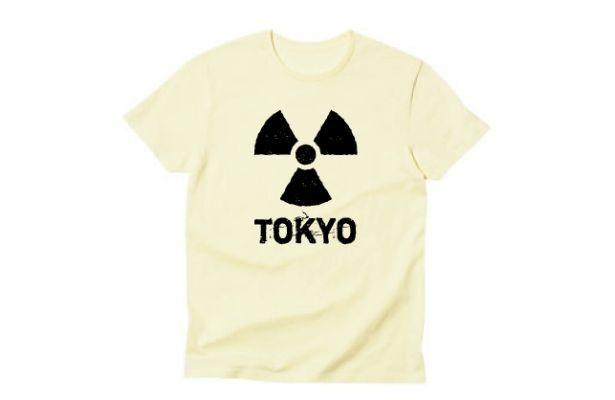 「東日本大震災チャリティーTシャツ radioactiveTOKYO」(3400円~)