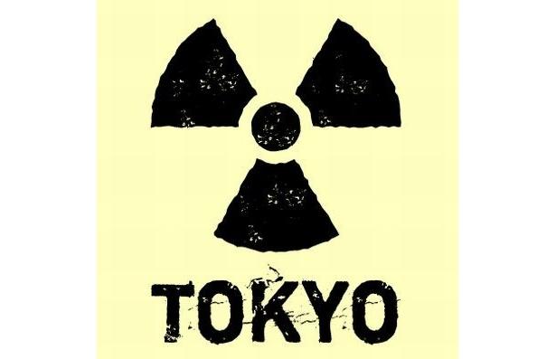 「東日本大震災チャリティーTシャツ radioactiveTOKYO」デザイン