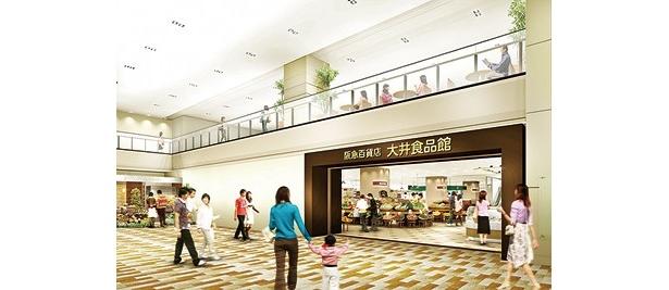 3月16日(水)に予定通りオープンした「阪急百貨店 大井食品館」